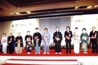 第11回松尾芸能賞