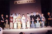 第13回松尾芸能賞