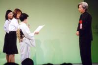 第24回松尾芸能賞