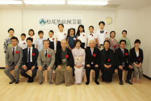 松尾塾伝統芸能 開塾しました