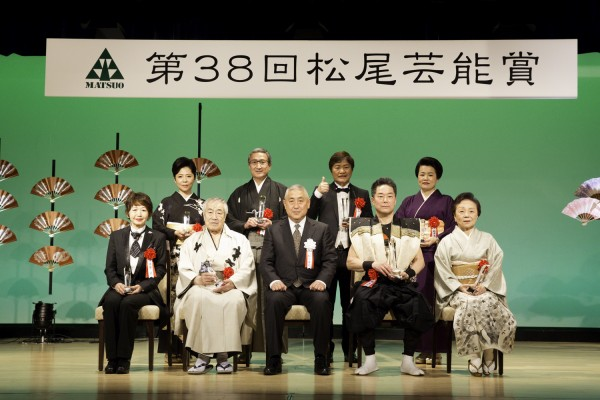 第38回松尾芸能賞贈呈式