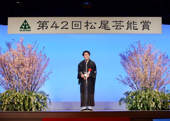藤田俊太郎様