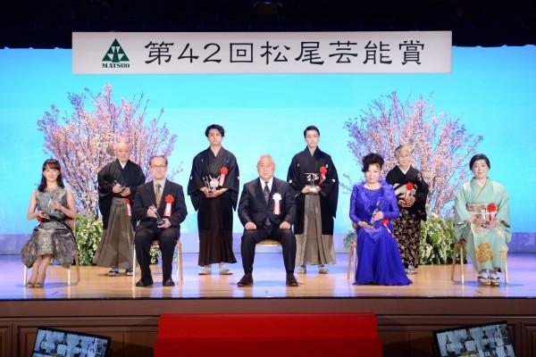 第42回松尾芸能賞贈呈式
